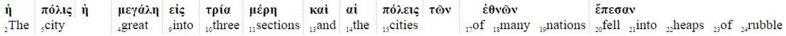 16-9 interlinear